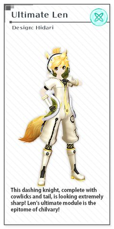 This is it.... ultimate Len...... is he a horse...cow? I don't know but it's too funny not to share.. and yes this is the real module