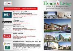 งาน Home & Living  25-31 มีนาคม ชั้น G ศูนย์การค้าพาราไดซ์พาร์ค - http://www.thaipropertytoday.com/%e0%b8%87%e0%b8%b2%e0%b8%99-home-living-25-31-%e0%b8%a1%e0%b8%b5%e0%b8%99%e0%b8%b2%e0%b8%84%e0%b8%a1-%e0%b8%8a%e0%b8%b1%e0%b9%89%e0%b8%99-g-%e0%b8%a8%e0%b8%b9%e0%b8%99%e0%b8%a2%e0%b9%8c%e0%b8%81/