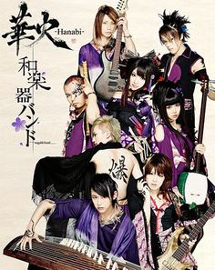 Shi No Kakaku 死の価格 : Wagakki Band – Hanabi [Digital Single] Gi Joe, Vocaloid, Kei Visual, Harajuku, Folk, Anime Songs, Cool Rocks, Rock Groups, Japanese Aesthetic