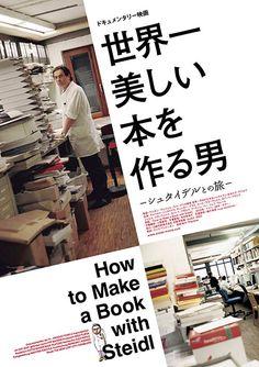 ドキュメンタリー映画「世界一美しい本を作る男」9月公開 - カール・ラガーフェルドら出演の写真1