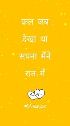 Love ishq shayari status for whatsapp Good Night Hindi Quotes, Love Good Morning Quotes, Morning Quotes For Friends, Love Songs Hindi, Love Song Quotes, Good Thoughts Quotes, Good Life Quotes, Romantic Shayari In Hindi, Friendship Day Video