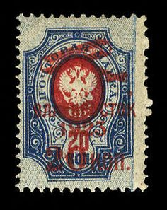 Russia 1923 surcharged 20k on 20k, basic stamp with strongly shifted background, n.h., v.f. and unusual variety, with 1991 Mikulski cert. (catalogu...