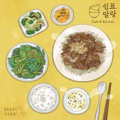 문래역 예술창착촌에 있는 cafe&kitchen 쉼표말랑에 '돼지고기 생강 조림 밥상' 입니다:)   2016ⓒKEUN-HONG  http://gksdi33.blog.me http://instagram.com/keun_hong