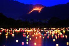 毎年8月16日に行われる京都の伝統行事。京都を囲む5つの山に、それぞれ「大文字」「左大文字」「船形」「鳥居形」「妙法」の形の火をともすというもの。お盆にお迎えしたご先祖様の霊を、再びあの世に送り出すという意味がある。