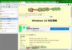 Kinza 3.0.0  Kinza--縦タブ機能--オールフリーソフト