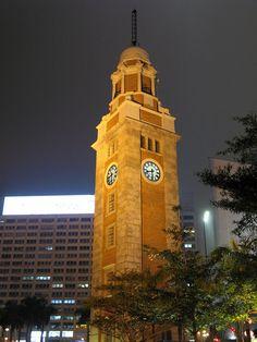 Clock Tower, Hong Kong (Former Kowloon Station Tower) By gavinreynolds