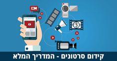 קידום סרטונים בגוגל ויוטיוב (VSEO) - איך לקדם סרטונים לעסק שלך? דניאל זריהן