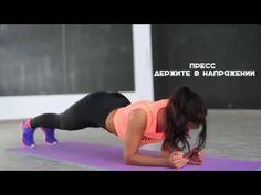 Избавляемся от боков. Эффективные упражнения для талии от [Workout | Будь в форме] - YouTube