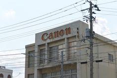canon old logo