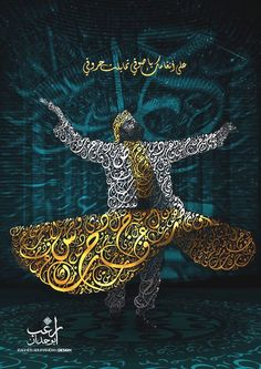 Sufi Arabic Typography by ragheb-abuhamdan on DeviantArt Arabic Calligraphy Art, Arabic Art, Iranian Art, Turkish Art, Coran, Illustration, Creations, Artwork, Whirling Dervish