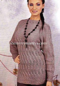Пуловер-реглан фантазийным узором