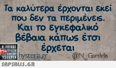 Funny Greek Quotes, Funny Quotes, Bright Side Of Life, Funny Phrases, Funny Thoughts, True Words, Funny Moments, Sarcasm, Best Quotes