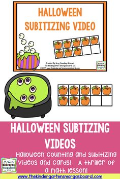 Halloween Counting And Subitizing! Practice number fluency and counting with these fun Halloween counting cards and videos!