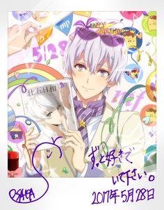 Rhythm Games, Love Games, Backrounds, Touken Ranbu, 7th Birthday, Handsome Boys, Osaka, Photo Book, Tigger