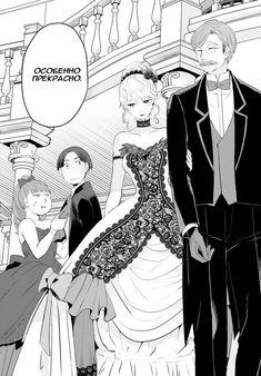 I'm a Villainous Daughter, so I'm going to keep the Last Boss - - Capítulo Acto 07 - ♚Kingdom of Koroveshi♚ - TuMangaOnline Manga Josei, Manga Art, Manga Anime, Romantic Manga, Anime Recommendations, Manhwa Manga, Light Novel, Manga To Read, Me Me Me Anime