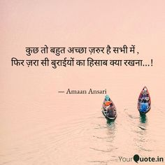 Simple Love Quotes, Classy Quotes, Heart Quotes, Wisdom Quotes, Life Lesson Quotes, Life Quotes, Nicknames For Friends, Feeling Hurt Quotes, Punjabi Love Quotes