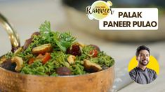 Paneer Pulao, Party Dishes, Indian Snacks, Rice Dishes, Guacamole, Green Beans, Cakes, Vegetables, Cooking