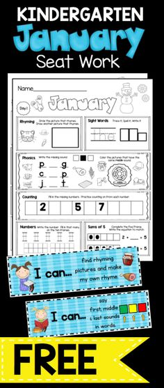 FREE Kindergarten January Seat Work - I Can Statements - Common Core Standards - Math and ELA - Language Arts - Sight Word - FREEBIE