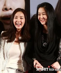 Choi Ji-woo & Go Hyun-jung | South Korean actress.
