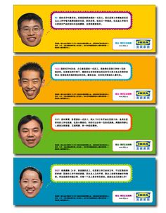 Recruitment Advertising and Employer Branding in China