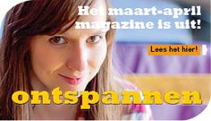 banner Onze Suus linkerbalk magazine mrt-apr 2016
