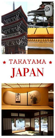 Honjin Hiranoya takes my breath away the moment I step into the wide-open expanse of the fresh smelling tatami reception area. Japan Travel Tips, Asia Travel, Takayama Japan, Japan With Kids, Winter In Japan, Japan Holidays, Travel Chic, Luxury Travel, Visit Japan