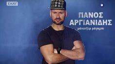 Το έπος του αιώνα: Ο μάνατζερ ράγκμπι στον «Ενικό» του Χατζηνικολάου (Vid) > http://arenafm.gr/?p=302064