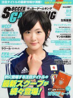 SOCCER GAME KING V012 (IKOMA RINA)