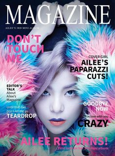 [MV & Album Review] Ailee - 'Magazine' | http://www.allkpop.com/review/2014/09/mv-album-review-ailee-magazine