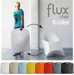 折りたためる便利でハイセンスなデザインチェア☆【フラックスチェア】8色から♪flux chair