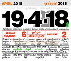 April  2018 Calendar - Tamil daily calendar for the day 19/4/2018