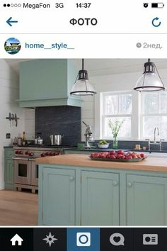 House of Turquoise: Rafe Churchill. home decor and interior decorating ideas. Green Kitchen Cabinets, Farmhouse Kitchen Cabinets, Farmhouse Style Kitchen, Modern Farmhouse Kitchens, Kitchen Colors, Country Kitchen, Home Kitchens, Kitchen Decor, Blue Cabinets