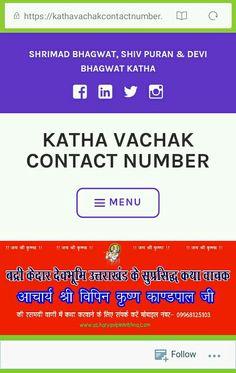 shrimad bhagwat katha vachak acharya vipin krishna kandpal stopboris Gallery