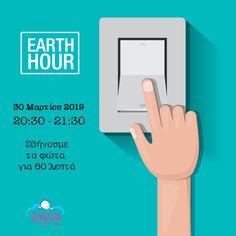 Όπως κάθε χρόνο, έτσι και φέτος! Η ώρα 🕙 της γης μάς υπενθυμίζει τους κινδύνους της κλιματικής αλλαγής, μάς αλλάζει και μας ευαισθητοποιεί: Για μια πιο πράσινη καθημερινότητα, για έναν υγιέστερο πλανήτη! 👊 #oneirabebe #EarthHour #earthhourcountdown2019 Earth Hour, Celebration, Family Guy, Fictional Characters, Fantasy Characters, Griffins