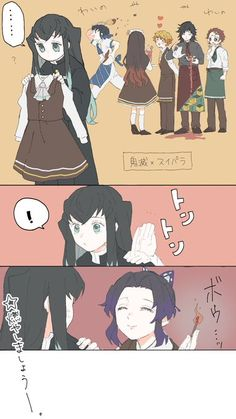 Read Kimetsu No Yaiba / Demon slayer full Manga chapters in English online! Slayer Meme, Demon Slayer, Anime Angel, Anime Demon, Kawaii Anime, Anime Boy Zeichnung, Haikyuu Yaoi, Fanarts Anime, Animated Cartoons