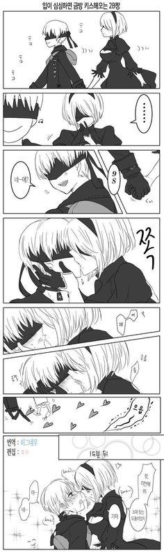 Hot Anime Couples, Anime Couple Kiss, Anime Couples Drawings, Otaku Anime, Anime Guys, Cute Anime Character, Character Art, Anime Harem, Deviantart Pokemon