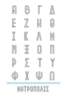 Greek characters of the Metropolis 1920 font.