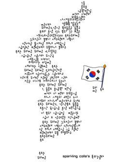Dokdo is a Korean territory :)