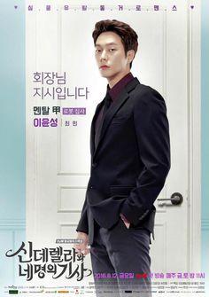 Resultado de imagen para choi min sung korean actor
