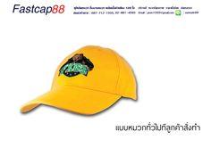 เเบบหมวกทั่วไปที่ลูกค้าเข้ามาสั่งกับเราเเบบหมวกทั่วไปนี้ จะเป็นหมวกสีล้วน เเล้วมีงานปัก 1-3 ตำเเหน่ง ราคาที่สรุปจะออกมาพอรับได้ ลูกค้าสนใจโทรหาเราได้เลย 087 712 1555 www.fastcap88.com #หมวกทั่วไป