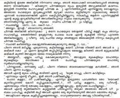 Kambi kadakal pdf malayalam
