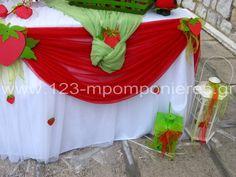 ΣΤΟΛΙΣΜΟΣ ΓΑΜΟΥ - ΒΑΠΤΙΣΗΣ :: Στολισμός Βάπτισης Θεσσαλονίκη και γύρω Νομούς :: ΣΤΟΛΙΣΜΟΣ ΒΑΠΤΙΣΗΣ ΕΚΚΛΗΣΙΑΣ ΓΙΑ ΚΟΡΙΤΣΙ - ΦΡΑΟΥΛΑ - ΚΩΔ.: FRL254