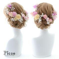 Gallery 142 Order Made Works Original Hair Accesory for SEIJIN-SHIKI #byPicco #キュン となる#パステル #つなげてつなげて #可愛い #小花 の #花冠 ふう #髪飾り #オリジナル#オーダーメイド#成人式#振袖#2016 #花飾り#イベント#成人#着物#造花#ヘアセット#アップスタイル#ドレス にも #hairdo#flower#event#flowercrown#japanese#kimono #只今注文殺到中
