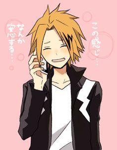 Me Anime, Fanarts Anime, Anime Guys, Boku No Hero Academia, My Hero Academia Manga, Kawaii, Human Pikachu, Anime Boyfriend, Cute Anime Boy
