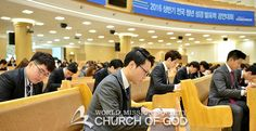 4월 17일과 24일, '2016 상반기 전국 청년 성경 발표력 경연대회'가 각 연합회 대표 하나님의교회(안상홍증인회)에서 개최됐다.