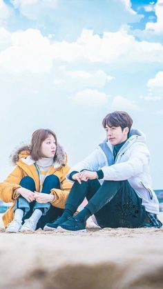 this ship is SO precious. I mean, I hate them before. NJH on School 2015 and LSK on CitT. I hate both of their characters, now I SO LOVE THEM.