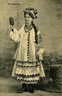 Украинки XIX-XX веков-Ukrainian women late 19th and early 20th centuries