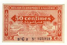 Algeria 50 centimes - law of 1949 uncirculated
