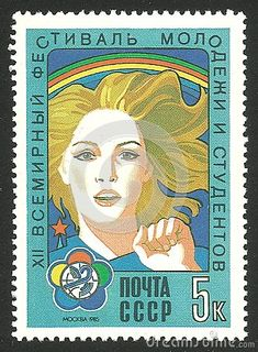 USSR - CIRCA 1985: stamp printed by USSR, Color memorable edition offset printing on the topic of festivals, series 12th World Youth and Students` Festival, stamp shows Girl and Rainbow