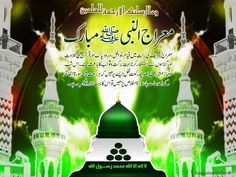 Translation: It is narrated on the authority of Hadhrat Salman Farsi (Ra), he says that the Holy Prophet (Pbuh) said: There is such a day in the month of Rajab and such a night that whoever fasts on that day and stands up in worship in that night has as if fasted for 100 years and spent 100 years in worship and that is the 27th night of Rajab. (Fadhaail Al Auqaat, Hadith No. 11; Shua'bul Iman, Hadith No. 3650; Jame' Ul Ahadeeth, Hadith: 14813; Al Jame'UlKabeer, H: 172; Kanz Ul 'Ummal H…
